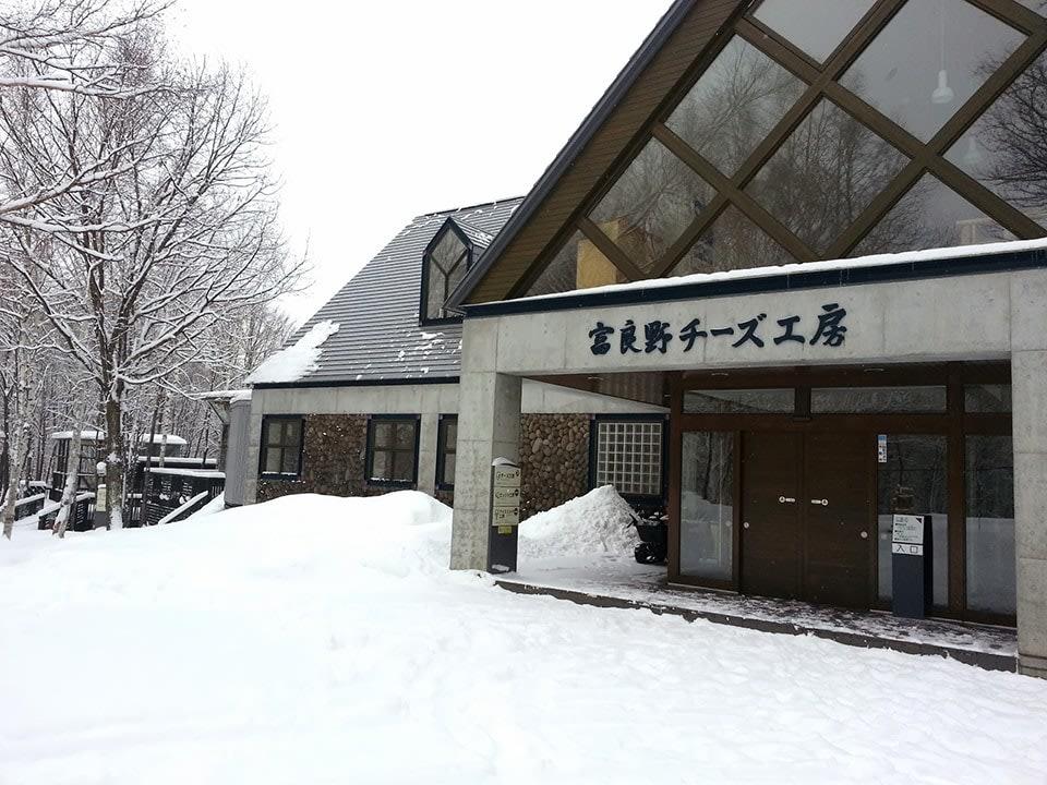 hướng dẫn sử dụng jr pass khu vực hokkaido: xưởng phomat furano