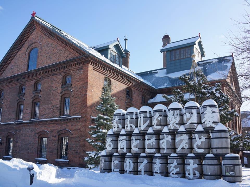 hướng dẫn sử dụng jr pass khu vực hokkaido: bảo tàng bia sapporo