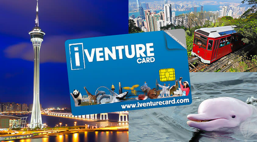 đến những địa điểm tham quan ở hong kong bằng thẻ giảm giá iventure