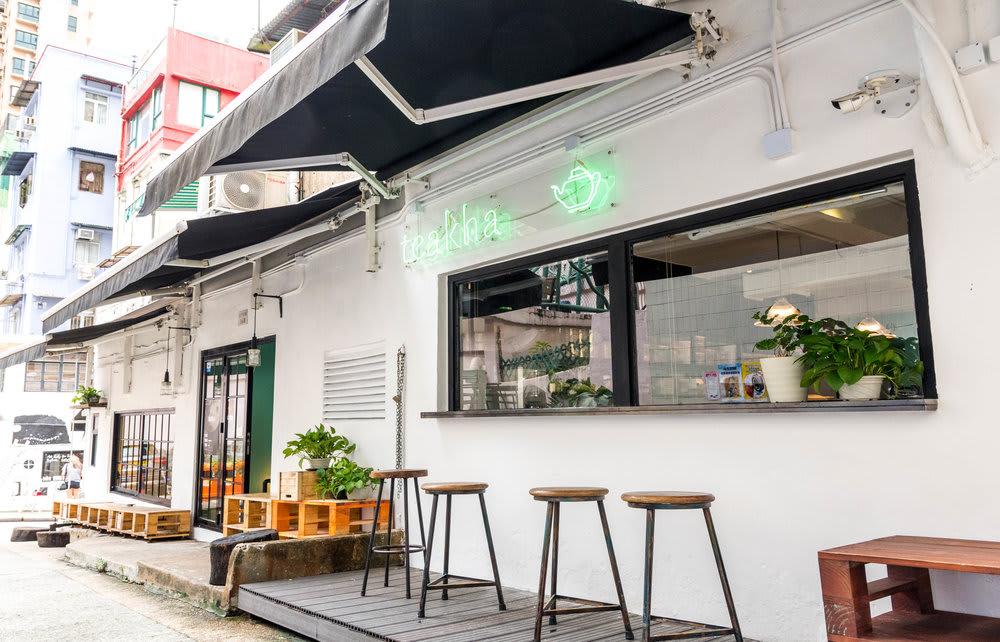 quán teakha tại hong kong