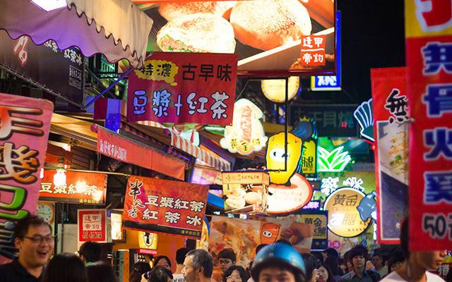 ghé chợ đêm feng chia trong 3 ngày ở đài loan