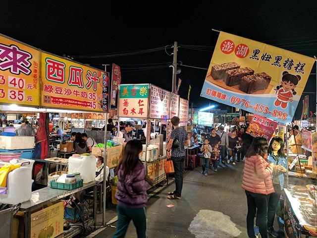 ghé chợ đêm da dong trong 3 ngày ở đài loan