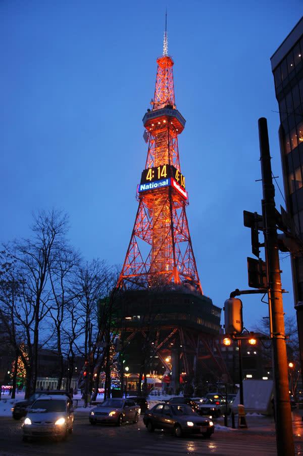 mùa thu ở hokkaido: tháp truyền hình sapporo