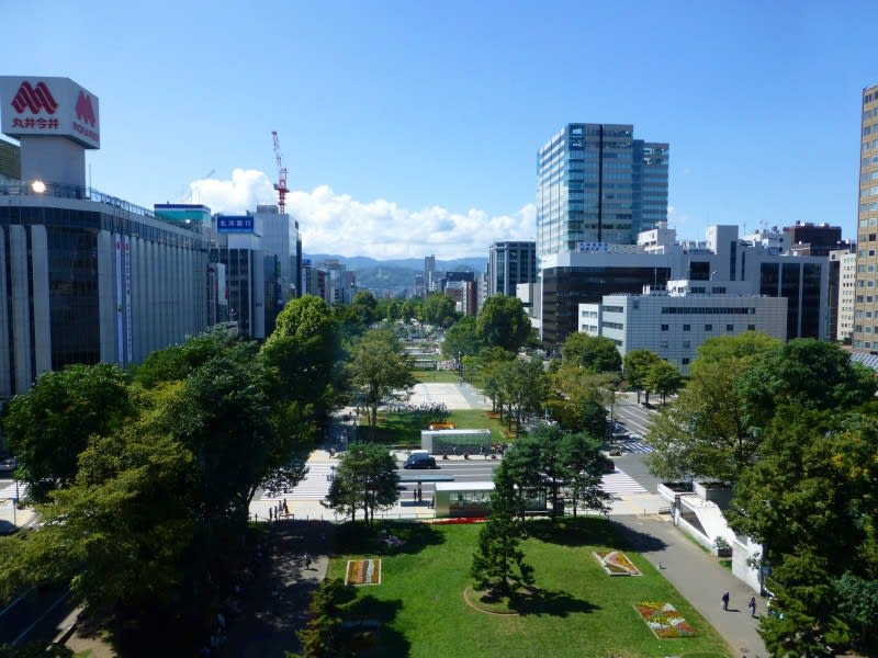 mùa thu ở hokkaido: công viên odori