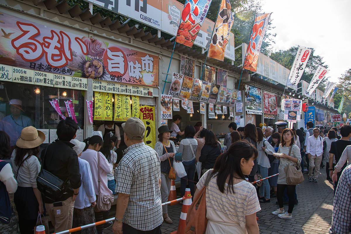 mùa thu ở hokkaido: hội chợ ẩm thực