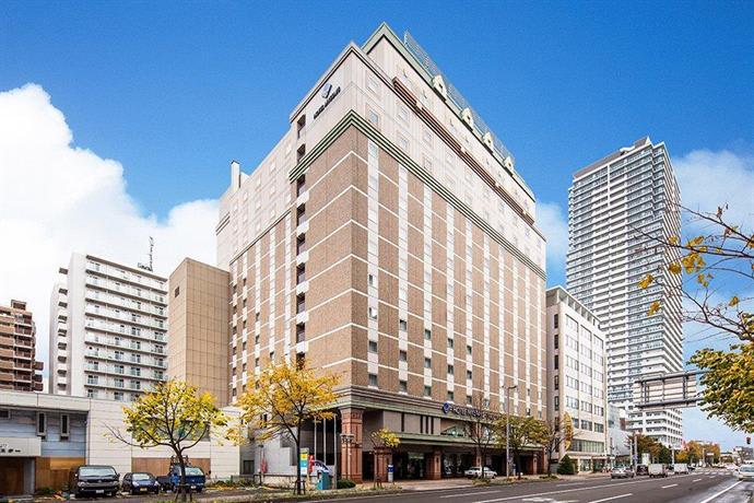 mùa thu ở hokkaido: sapporo aspen hotel
