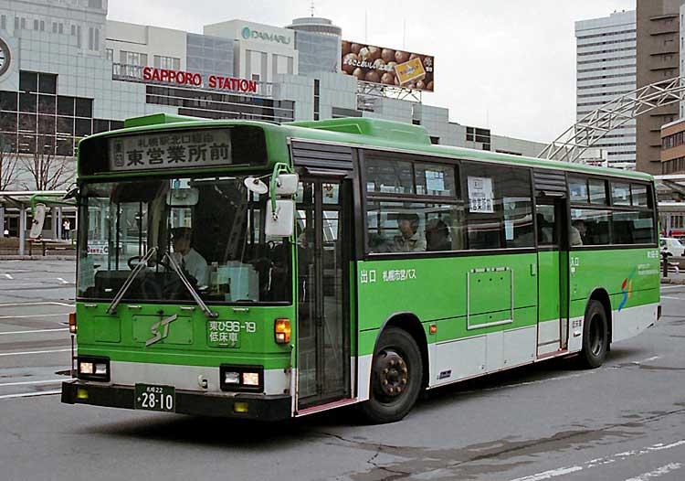 mùa thu ở hokkaido: xe bus