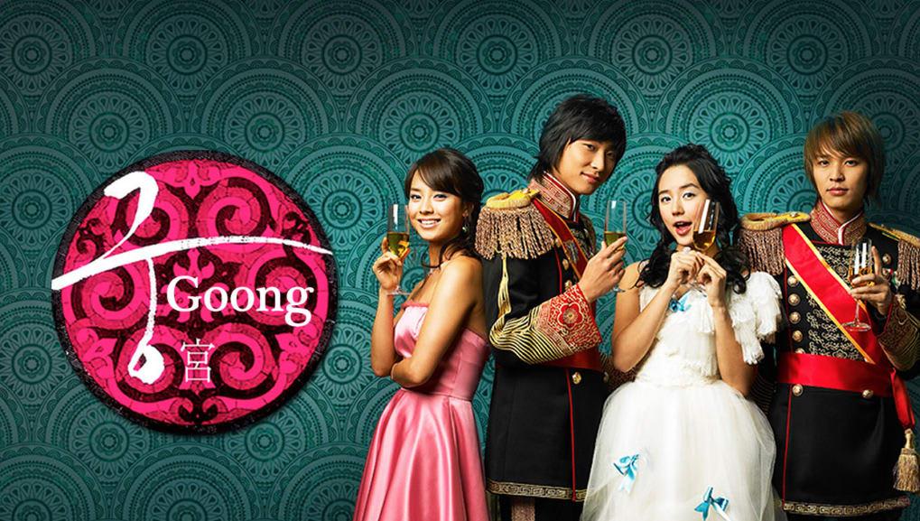poster phim hoàng cung - goong