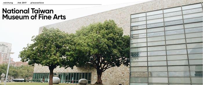 thăm national taiwan museum of fine arts khi du lịch đài loan
