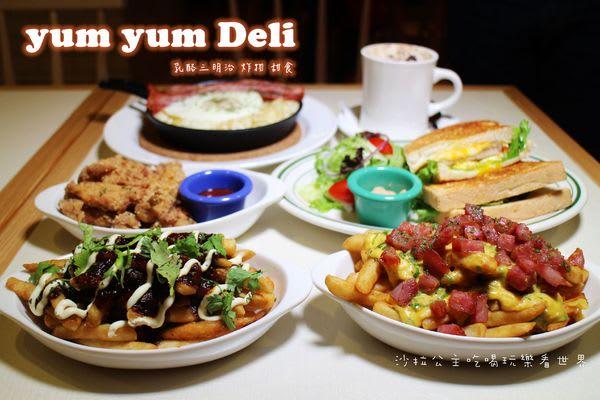 bánh yumyum deli là một trong 10 món ăn ngon ở đài loan