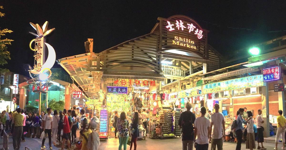 khám phá trọn đài loan với chợ đêm shilin