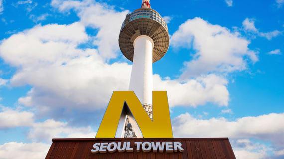 tháp N Seoul là một trong 10 hoạt động tại seoul được yêu thích
