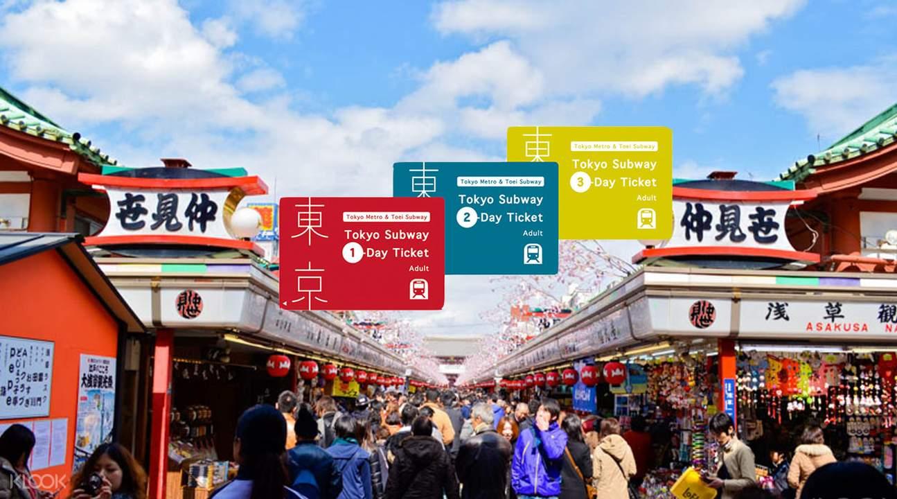 vé tàu điện ngầm tokyo là một trong 10 hoạt động tại tokyo được yêu thích