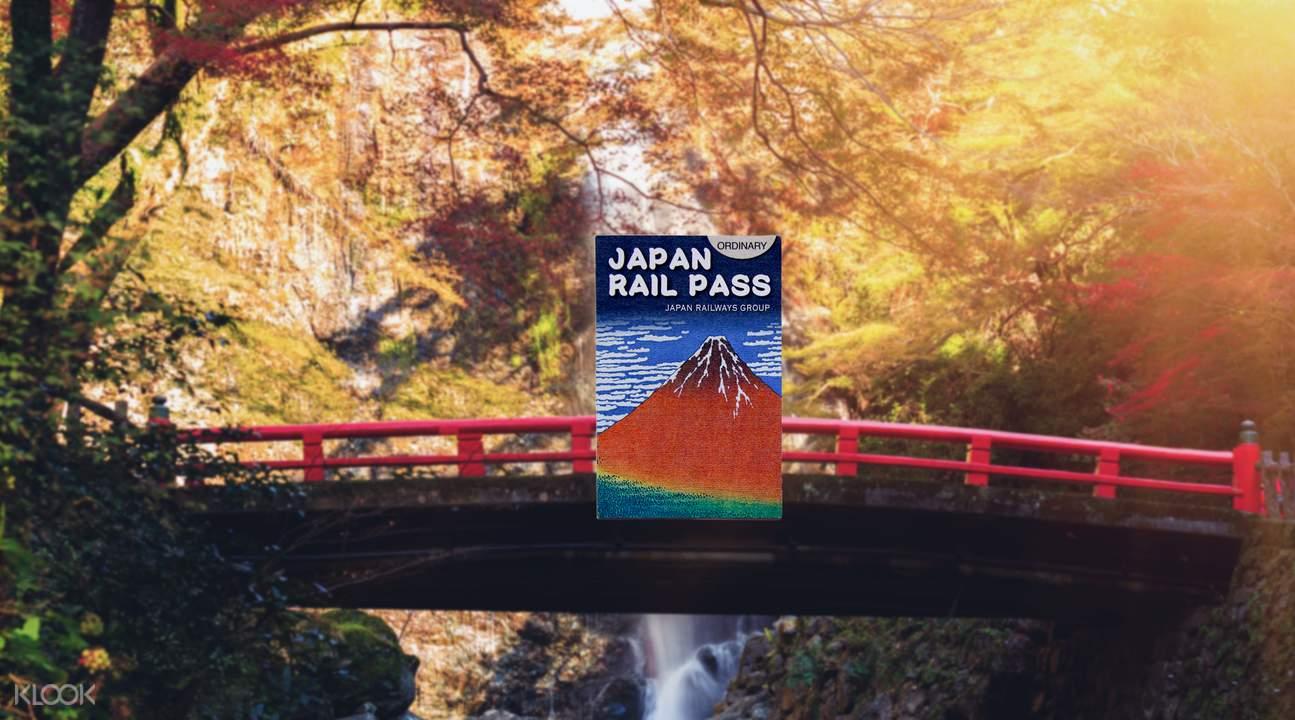 thẻ japan rail pass là một trong 10 hoạt động tại tokyo được yêu thích