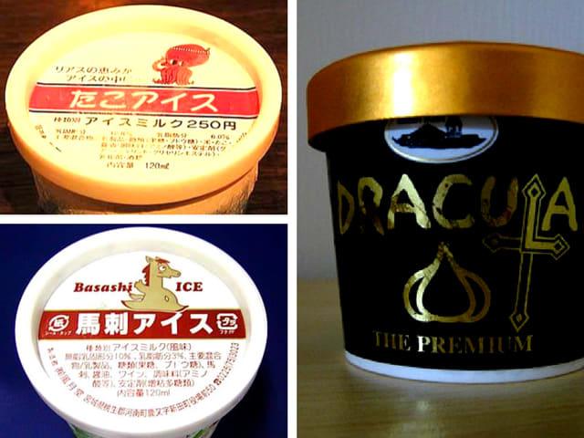 kem vị lạ là một trong những món ăn kết hợp hương vị kỳ cục nhất ở Nhật Bản
