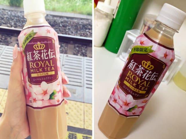trà sữa hoa anh đào là một trong những sản phẩm hoa anh đào ở nhật bản bạn nên thử