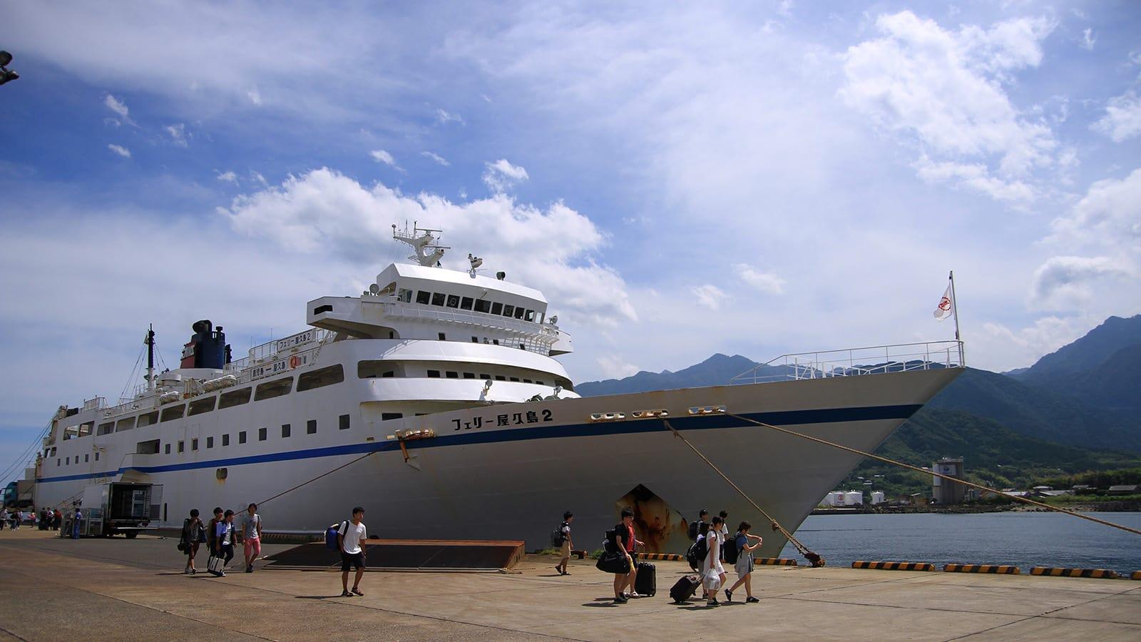 tàu du lịch yakushima