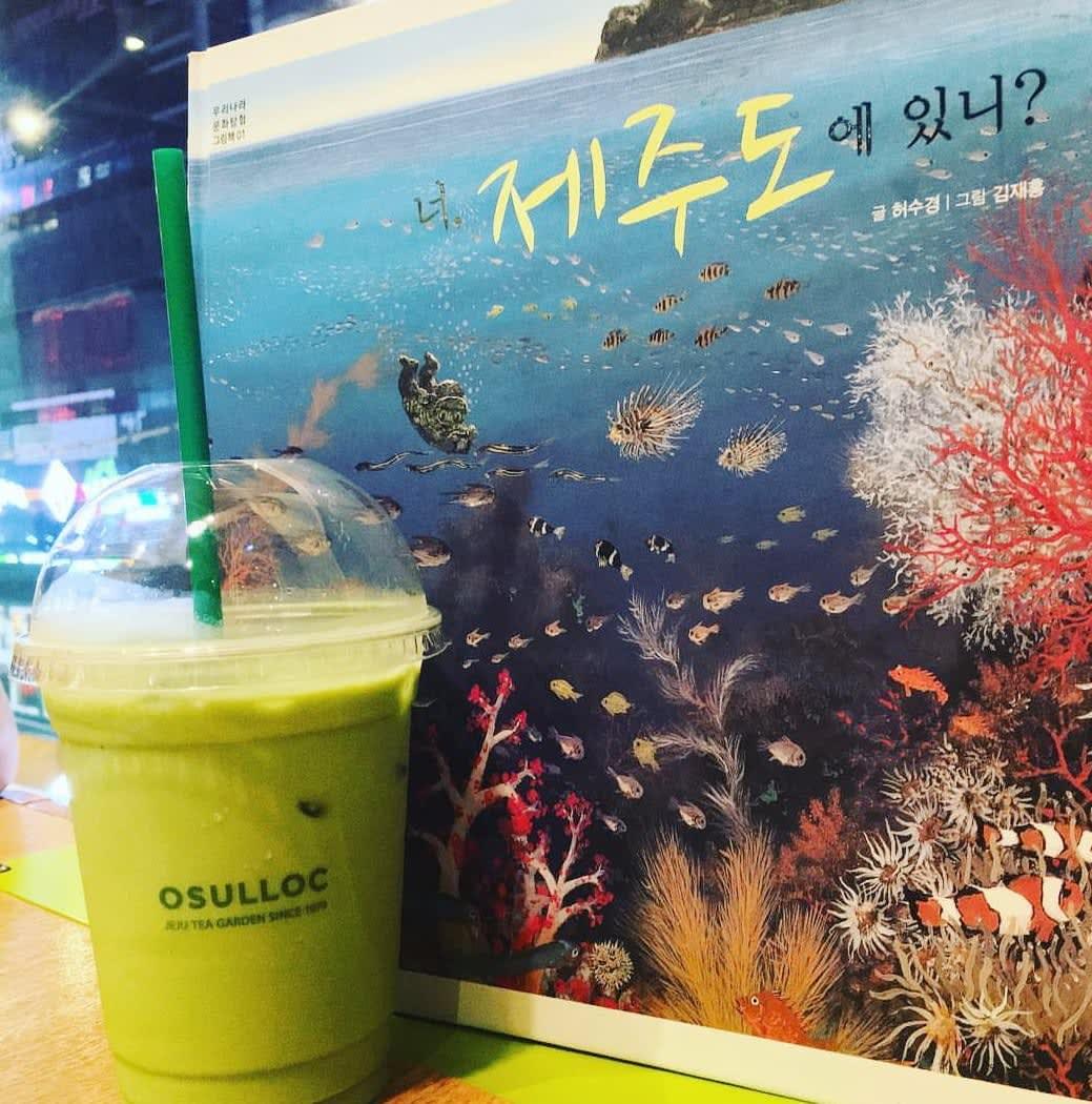 ăn gì ở seoul - chuỗi quán trà osulloc