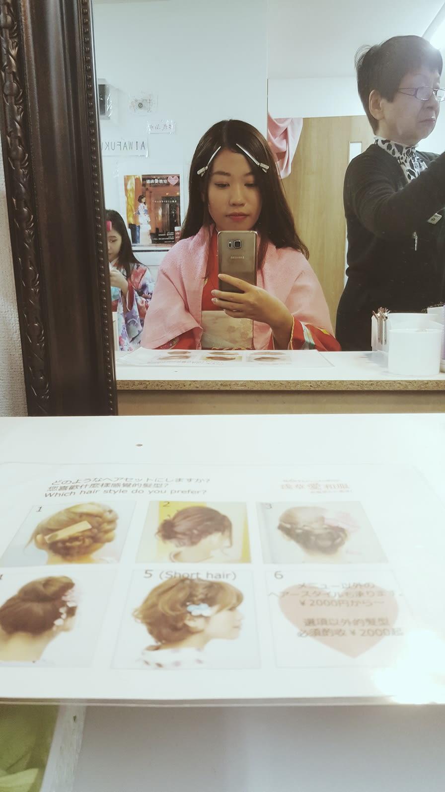mặc kimono ở nhật bản: làm tóc