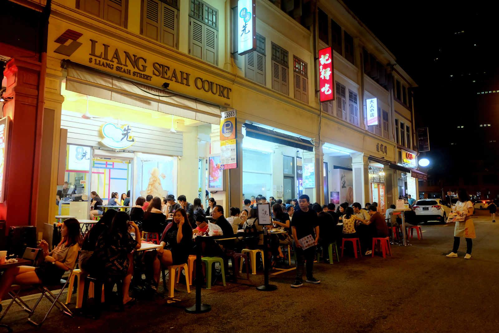 một mình ở singapore - phố chè liang seath