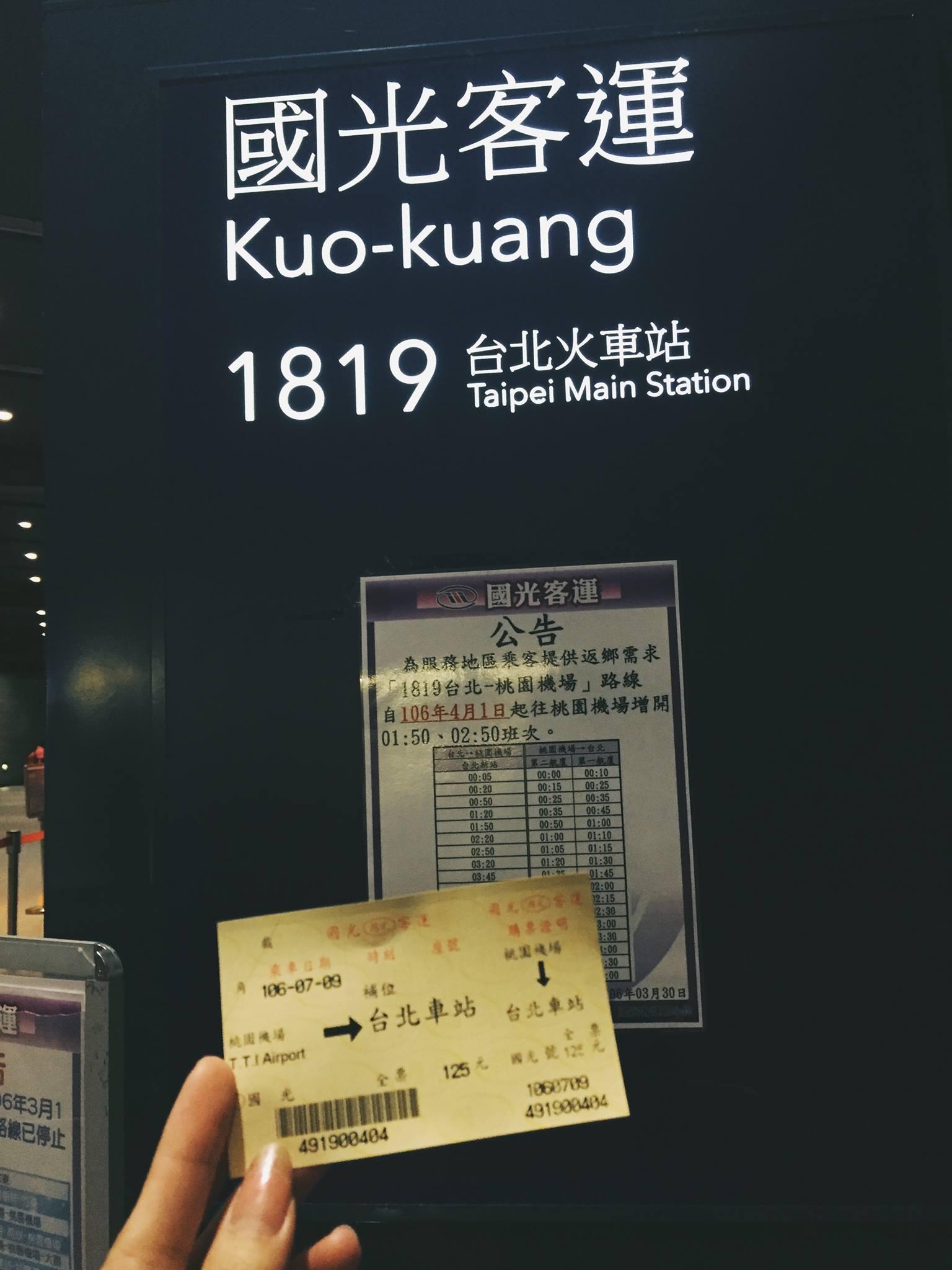 lên ga tại taipei main station trong chuyến đi 5 ngày ở đài loan
