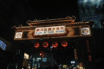 mua sắm tại chợ đêm raohe trong chuyến đi 5 ngày ở đài loan
