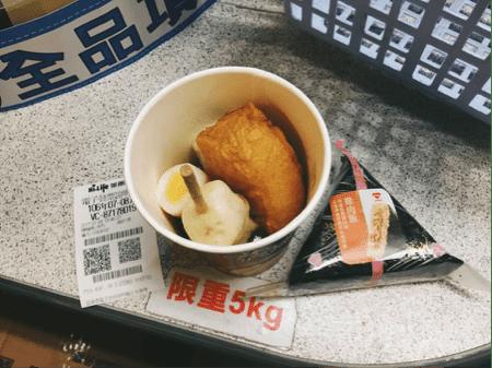 mua thức ăn tại hi-life trong chuyến đi 5 ngày ở đài loan