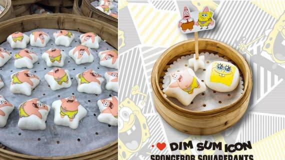 dim sum icon là một trong những cửa hàng dim sum ngon nhất hong kong