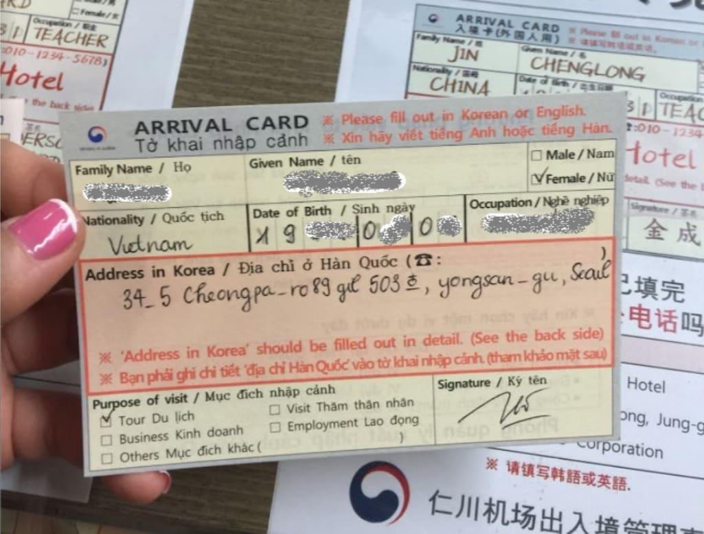 tờ khai nhập cảnh trong chuyến du lịch tự túc hàn quốc
