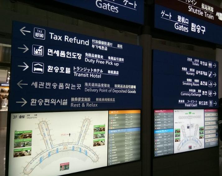 bản chỉ dẫn đến nơi hoàn thuế trong chuyến du lịch tự túc hàn quốc