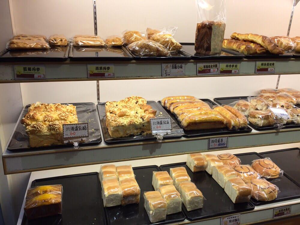 bánh cuối chimey là một món ăn nổi tiếng ở phố cổ đài loan qishan