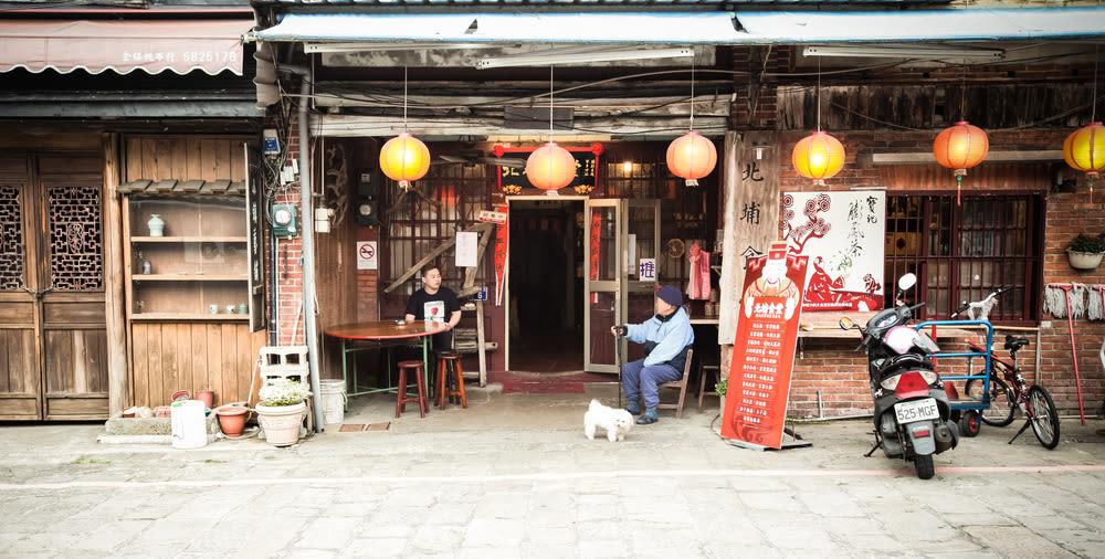 beipu là một phố cổ đài loan mang nét đẹp cổ kính