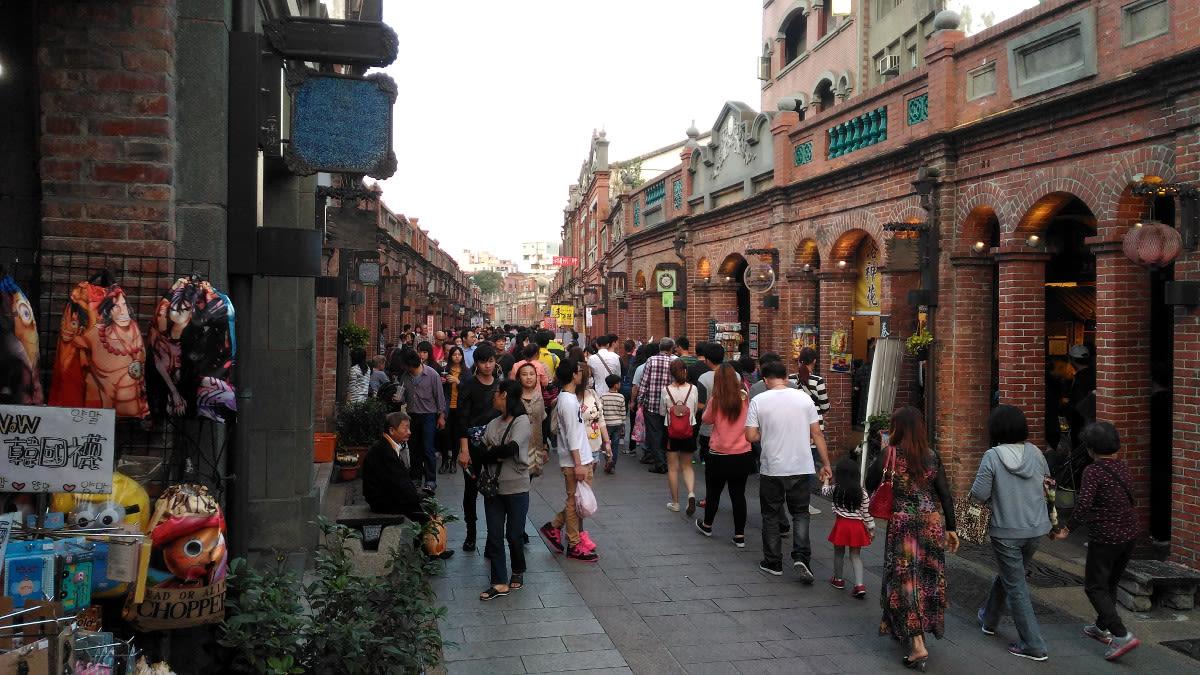 Sanxia là một phố cổ đài loan nổi tiếng