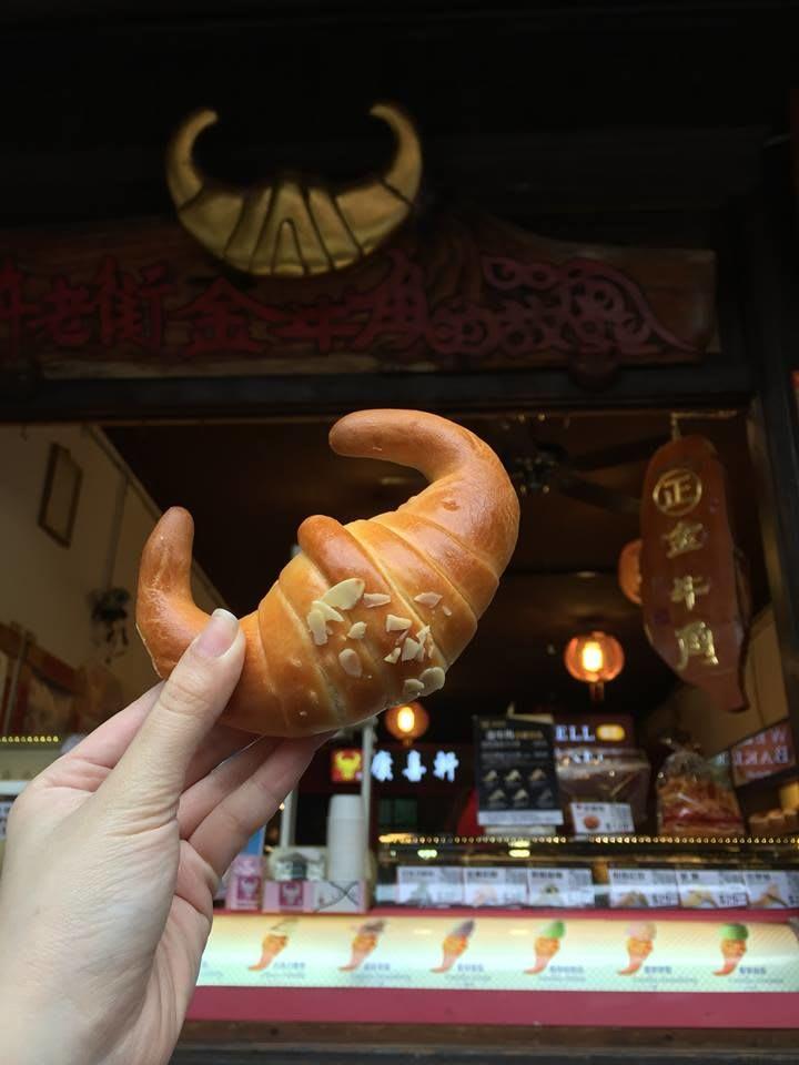 bánh sừng bò kang hsi shuan là món ăn nổi tiếng ở phố cổ đài loan sanxia