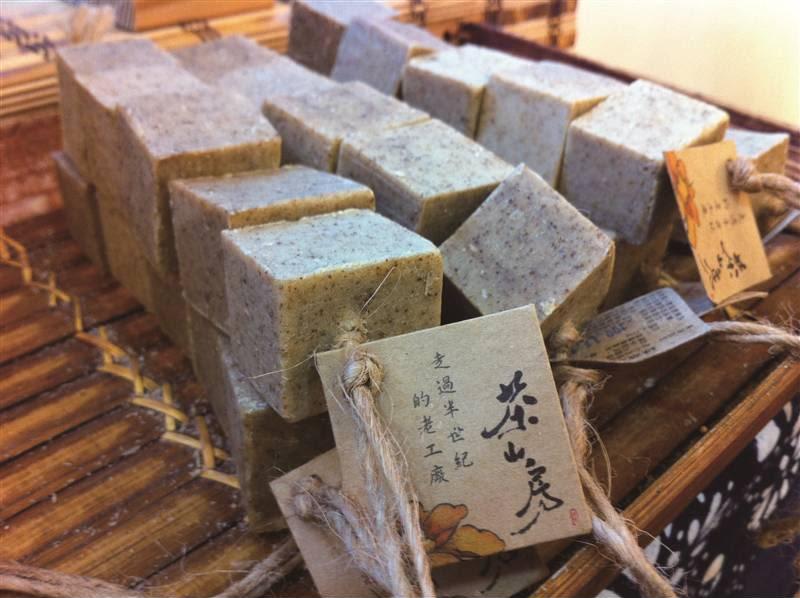 cửa hàng tea soap là nơi phải ghé ở phố cổ đài loan sanxia