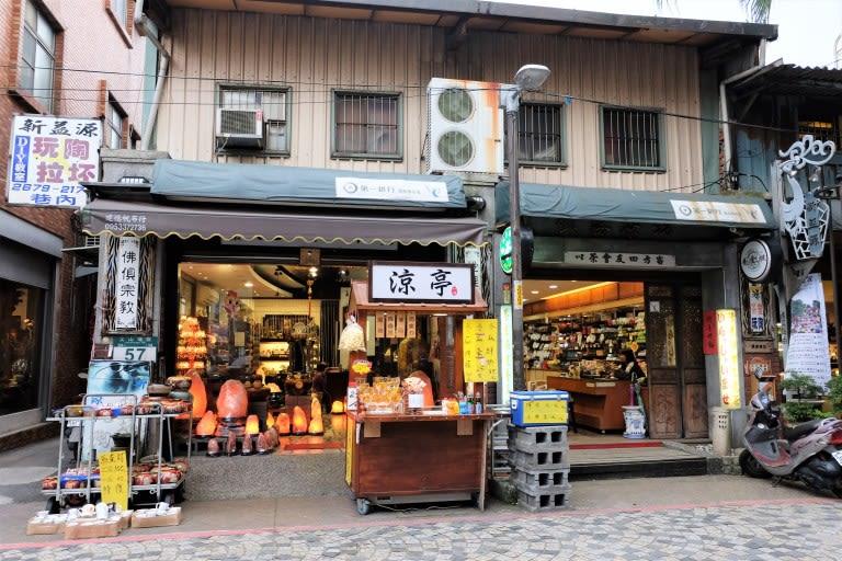 yingge là một phố cổ đài loan rất đẹp