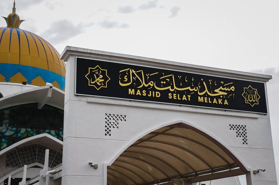 du lịch malacca - kiến trúc hồi giáo lai giữa trung đông và malaysia