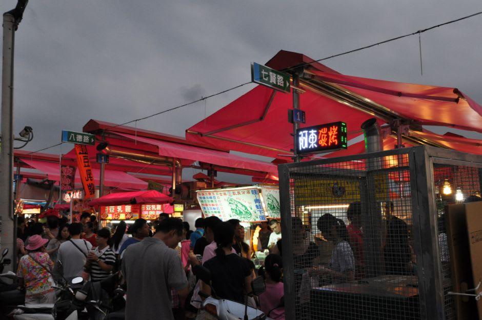 chợ đêm ở đài loan: xiu jue jiang