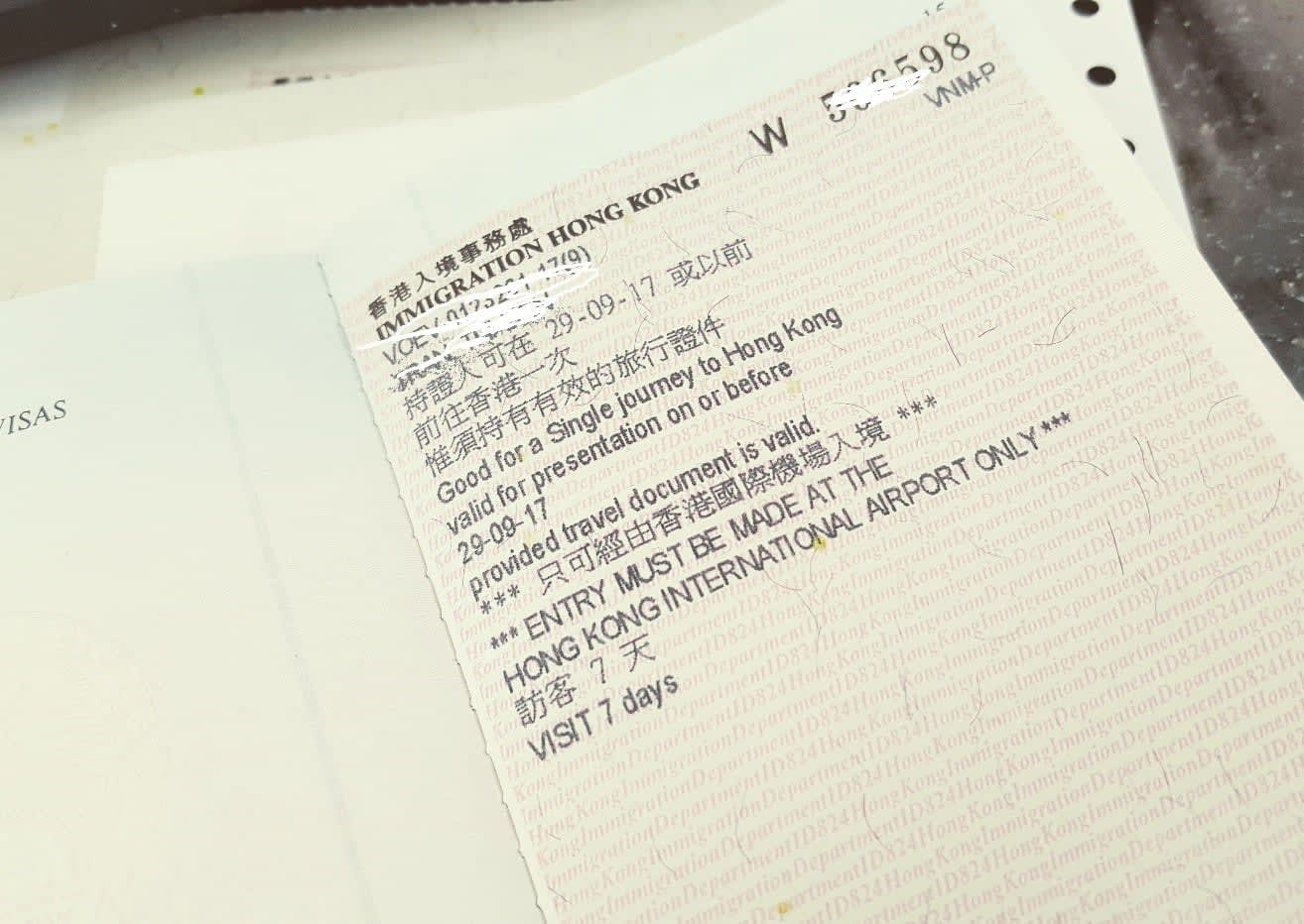 lịch trình du lịch hong kong: xin visa