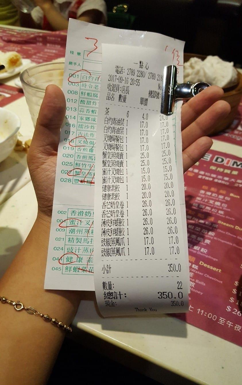 lịch trình du lịch hong kong: hóa đơn nhà hàng dimsum