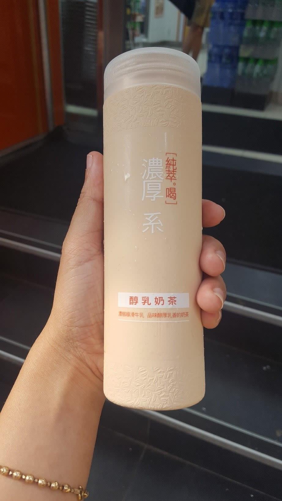 lịch trình du lịch hong kong: trà sữa