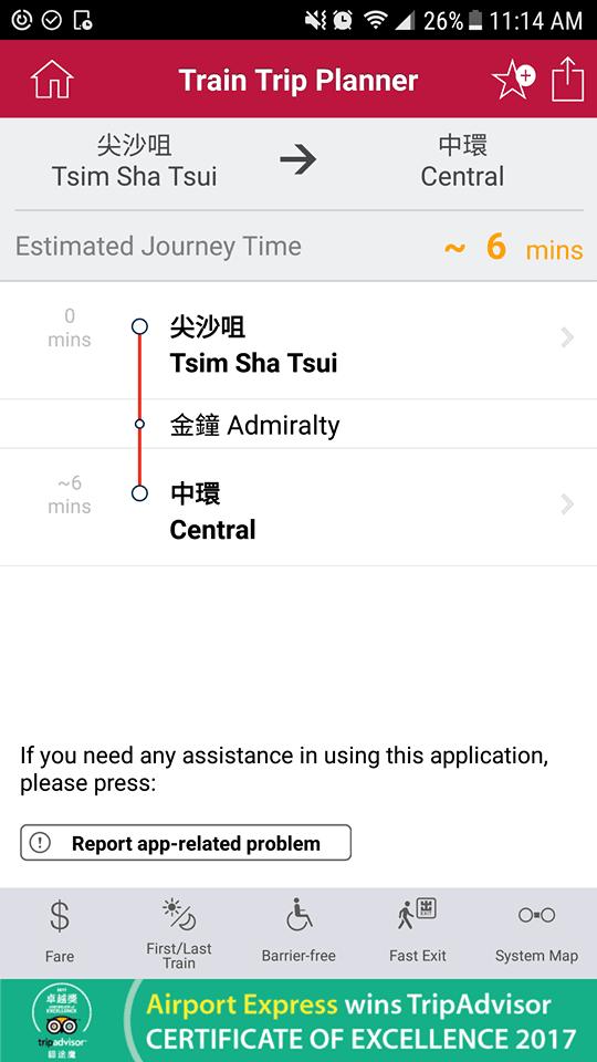 lịch trình du lịch hong kong: MRT Mobile HK