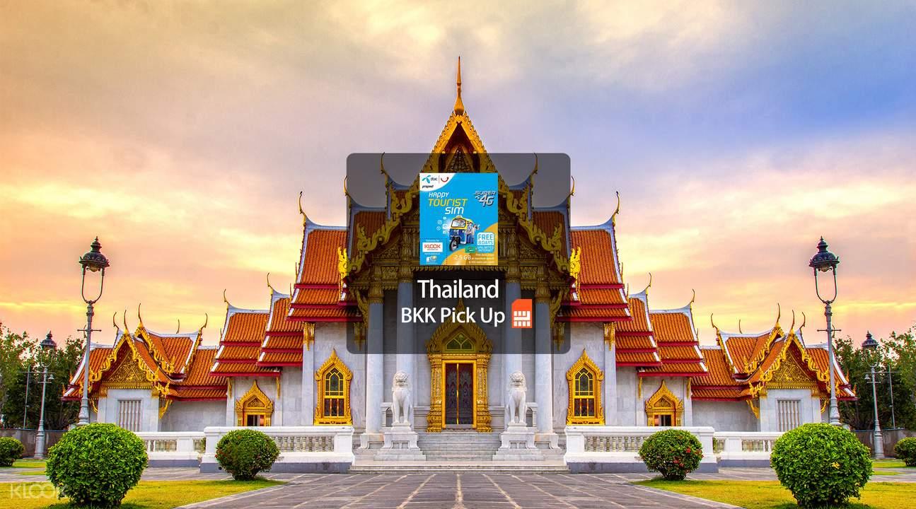 7 tuyệt chiêu chiến đấu lễ hội té nước Songkran 2