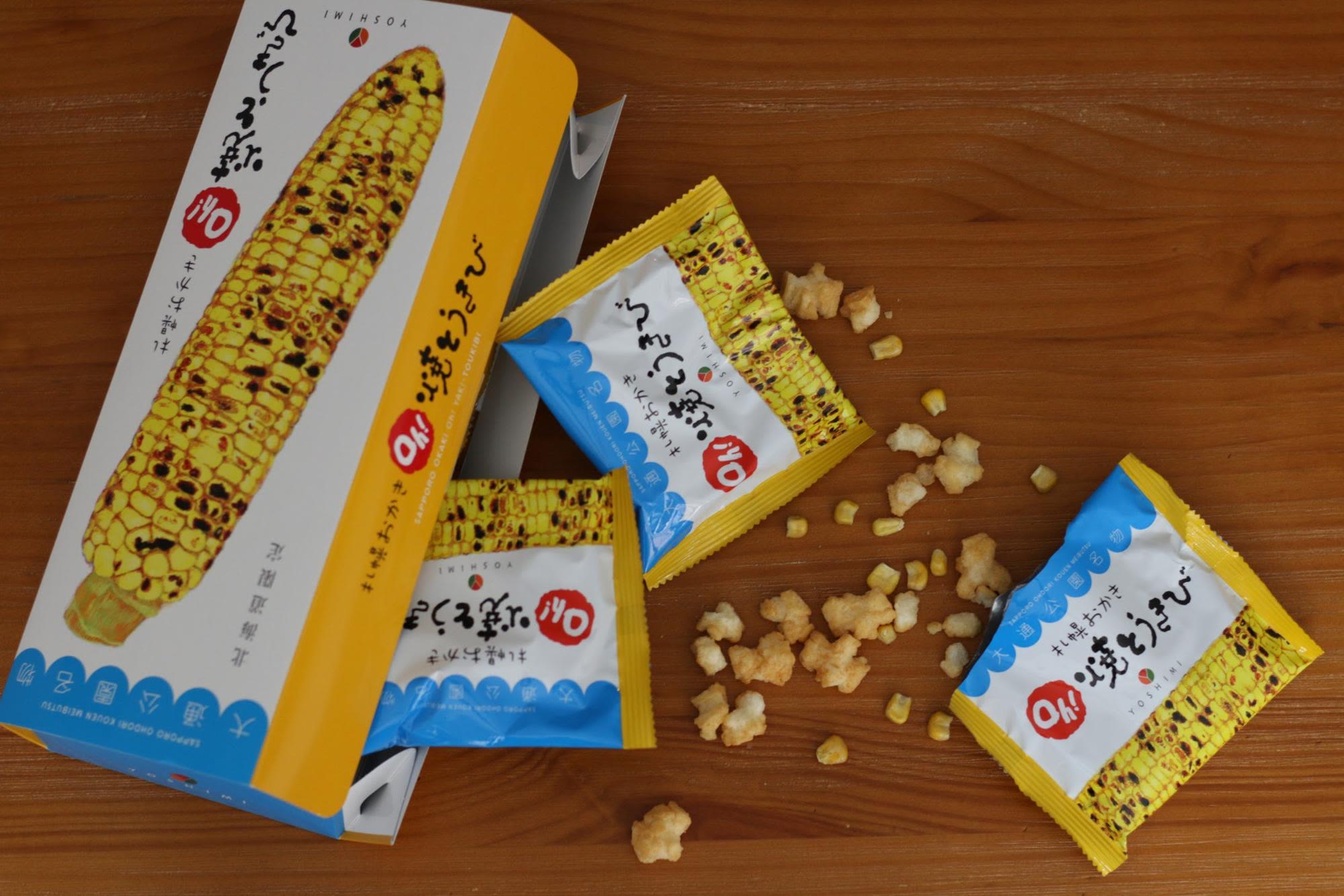 Snack bắpSapporo Okaki Oh! Yakitokibi