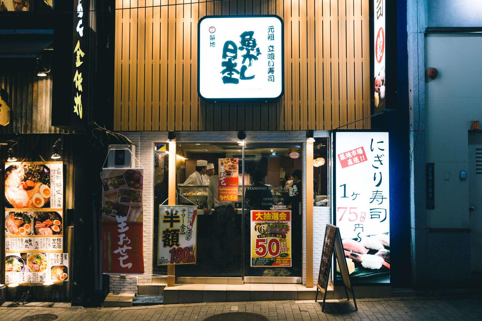 Quầy Sushi Bar ở Shinjuku