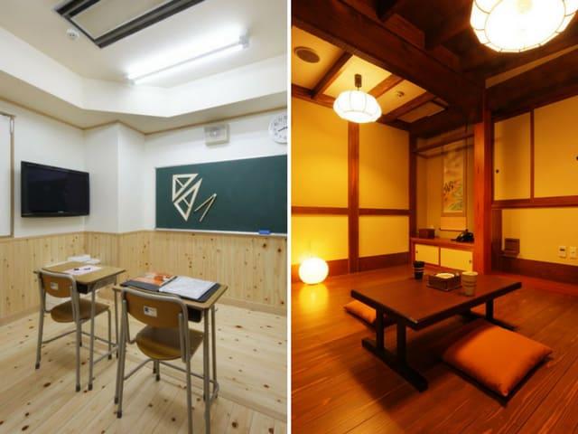 keibaju us là khách sạn tình nhân ở nhật bản có hơn 50 chủ đề