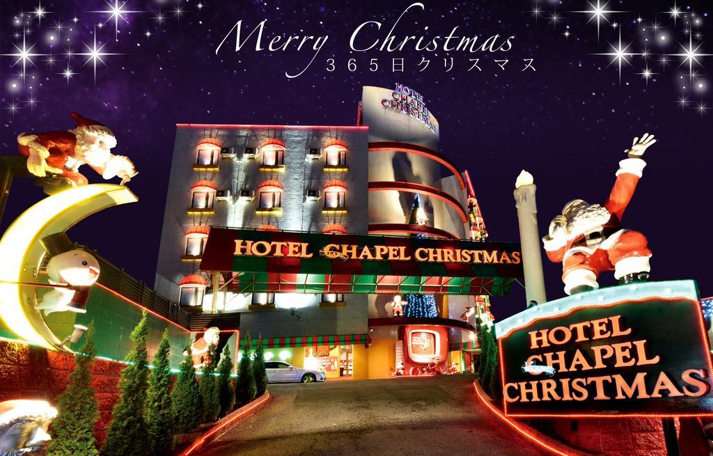 giáng sinh luôn hiện diện quanh năm ở chapel christmas, khách sạn tình nhân ở nhật bản