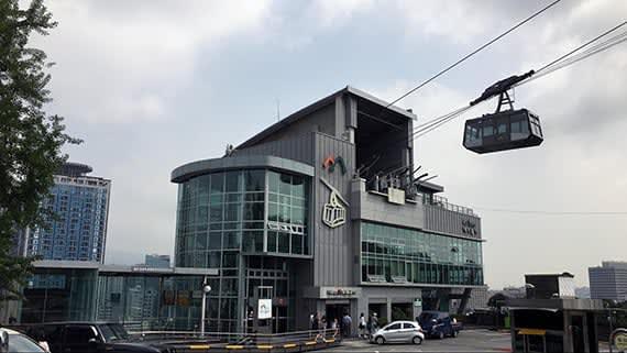 đi cáp treo tháp N Seoul