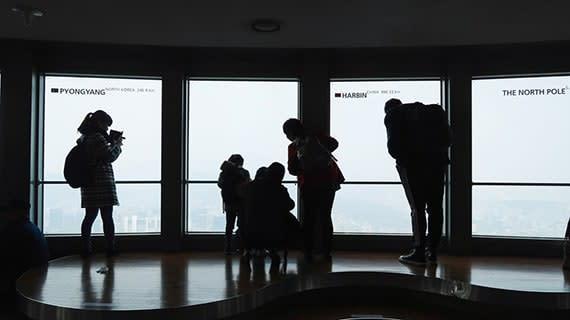 đài quan sát tháp N Seoul