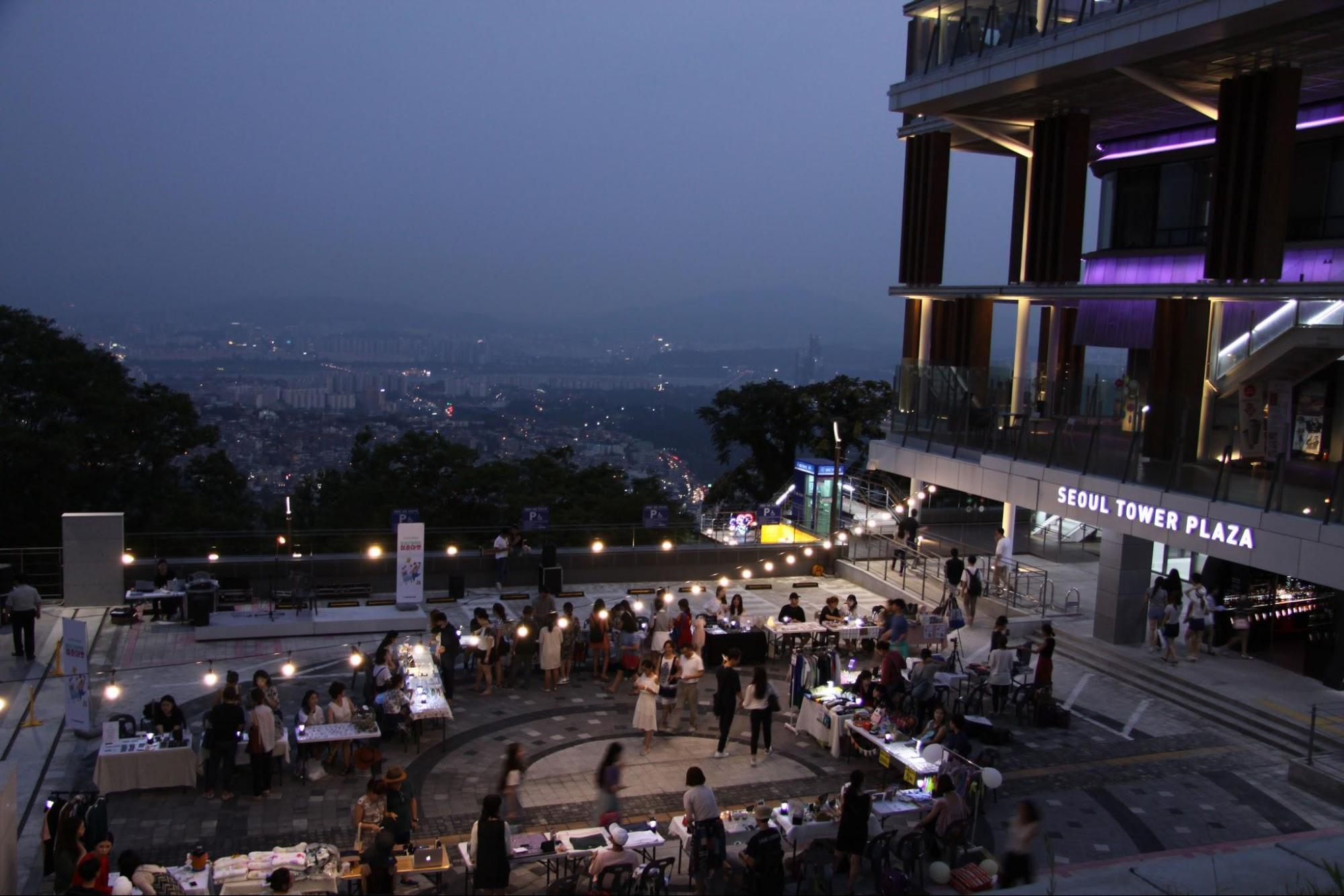 trung tâm thương mại tháp N Seoul